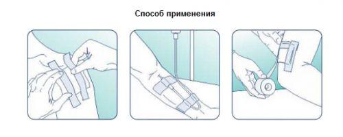 инстр-ролепласт