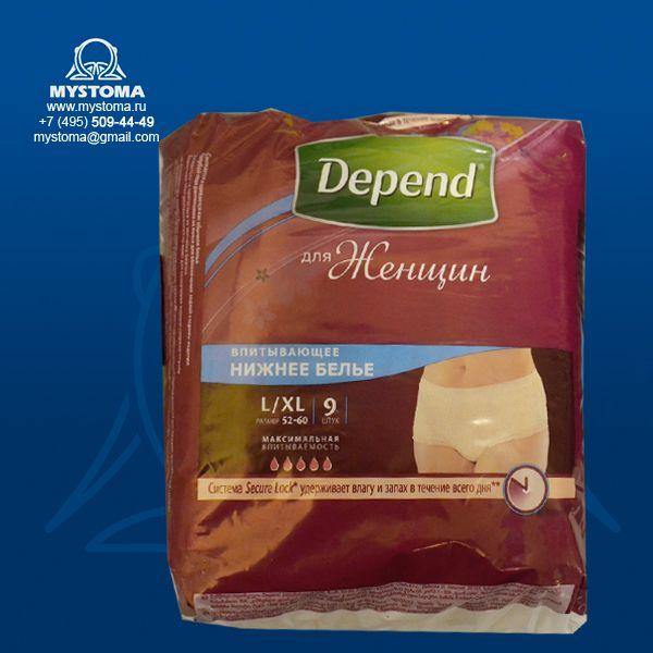 4182b08e84ea3 Depend трусы-подгузники д/жен L/XL (размер 52-60) № 9 заказать по цене от  ...